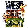 West Side Story : photo Robert Wise