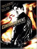 Le 5ème commandement
