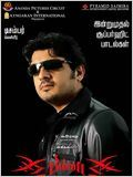 Billa