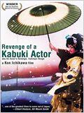La Vengeance d'un acteur