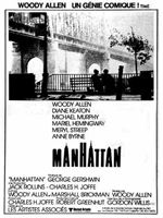 Manhattan: Original Motion Picture Soundtrack