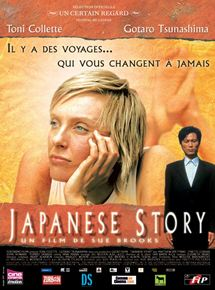 Japanese Story streaming