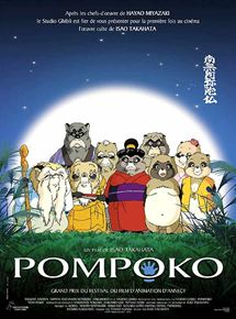 Pompoko streaming