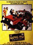 Gung ho – du saké dans le moteur