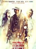 Sukiyaki Western Django streaming