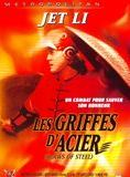 Claws of steel – les griffes d'acier streaming