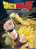 Dragon Ball Z : L'Attaque du dragon streaming
