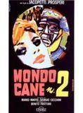 Mondo Cane 2, l'incroyable Verité