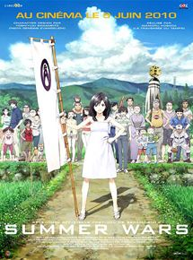 Summer Wars streaming