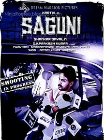 Bande-annonce Saguni