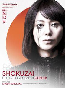 Bande-annonce Shokuzai - Celles qui voulaient oublier