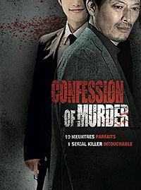 Confession of Murder streaming