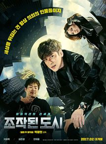 Fabricated City en streaming