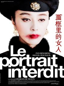 Film Le Portrait interdit Complet Streaming VF Entier Français