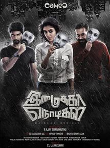 Imaikkaa Nodigal streaming