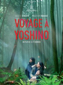 Voyage à Yoshino streaming