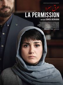 La Permission streaming