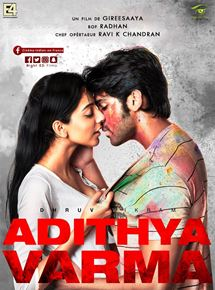 Adithya Varma streaming