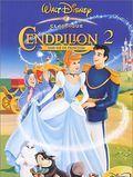 Cendrillon 2: Une vie de princesse (V)