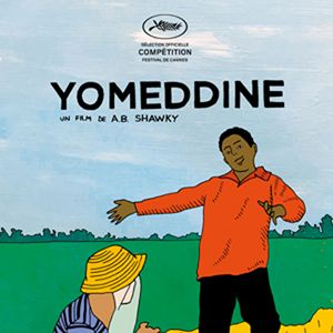 Yomeddine : Affiche
