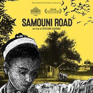 Samouni Road : Affiche