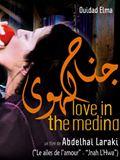 Love in the Medina (Jnah L'Hwa)