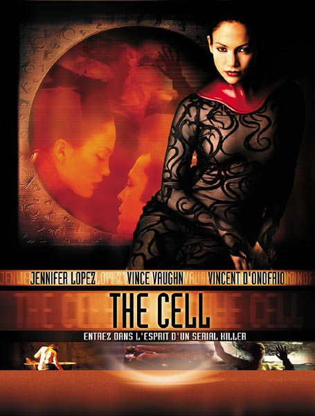უჯრედი (ქართულად) The Cell / Клетка