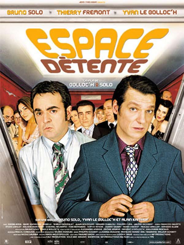espace d tente film 2004 allocin ForFilm Espace Detente
