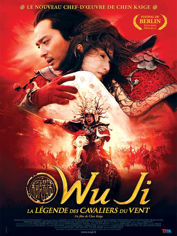 Wu ji, la légende des cavaliers du vent streaming