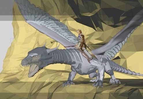 Eragon Stream
