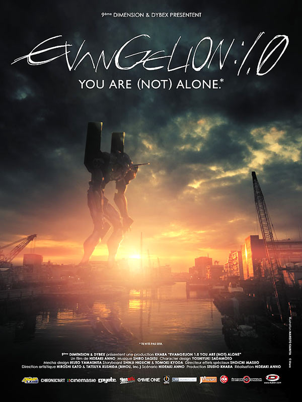 Evangelion : 1.0 You Are (Not) Alone streaming