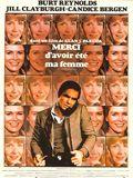 Merci d'avoir été ma femme (1979)