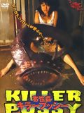 Killer Pussy en Streaming HDRIP 1080p