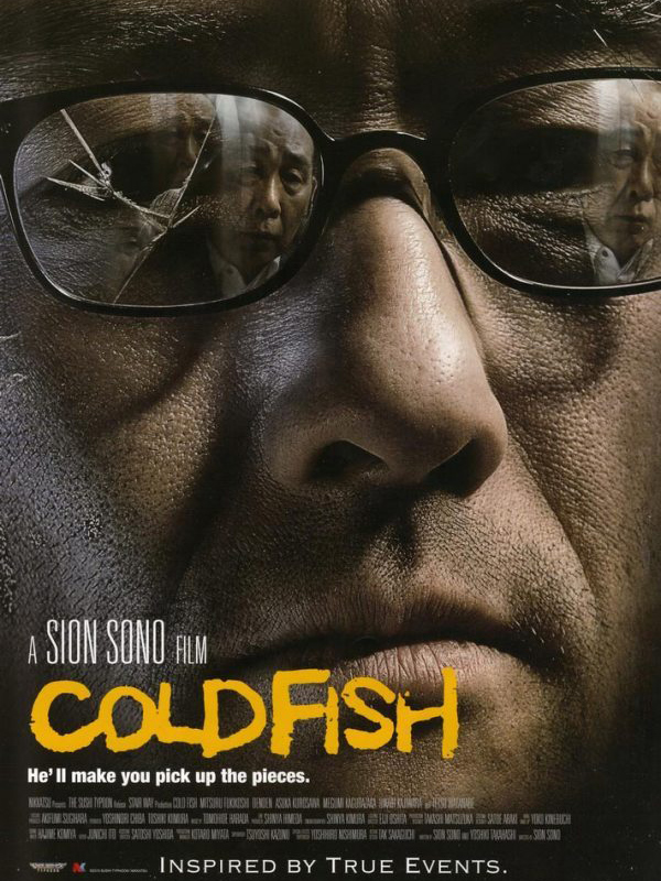 Cold Fish Streaming Français Complet