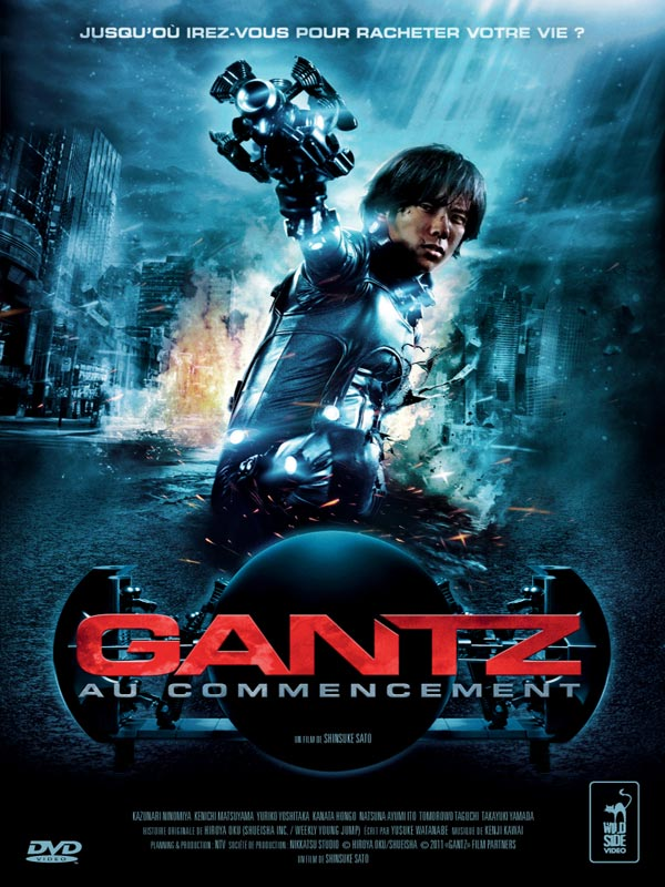 Gantz streaming