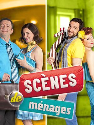 47 - Scènes de ménages