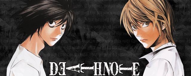Death Note デスノート 200276
