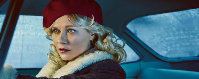 Fargo : une date de diffusion pour la saison 3