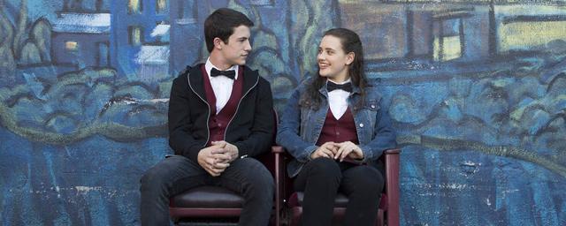 13 Reasons Why : 13 films et séries à (re)découvrir si vous avez aimé le teen drama de Netflix