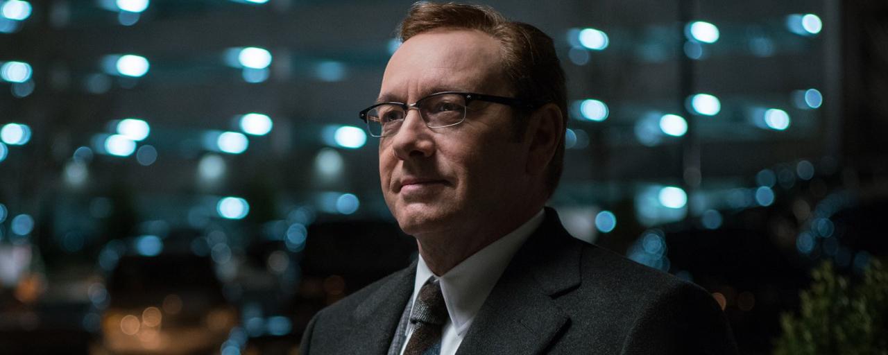 Affaire Kevin Spacey : Scotland Yard ouvre une enquête contre l'acteur