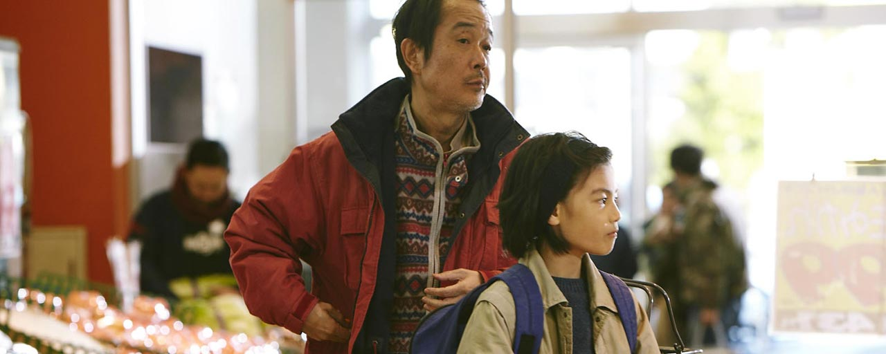 Cannes 2018 : la Palme d'or de Kore-Eda embarrasse-t-elle le Japon ?