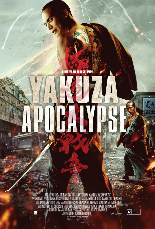 Yakuza Apocalypse Les Films Similaires Allocine