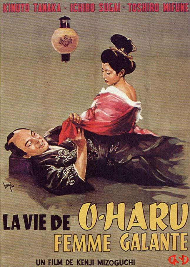 La Vie d'O'Haru, Femme Galante