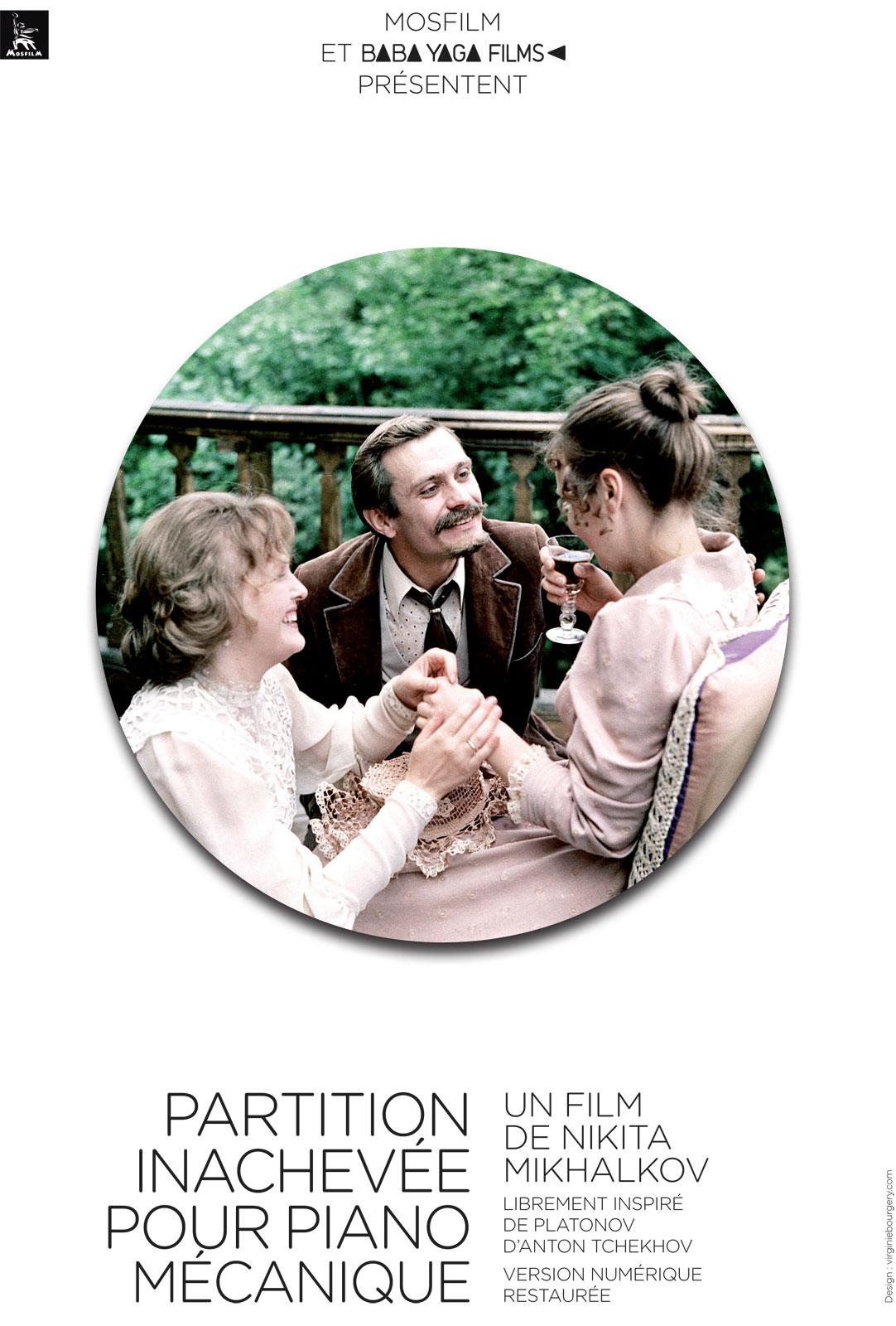 Films présentés à Cannes