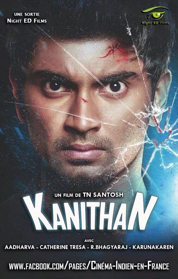 Kanithan streaming