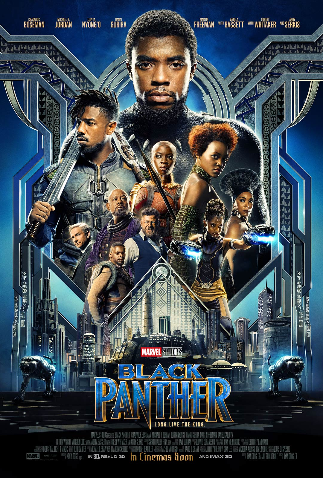 Image du film Black Panther