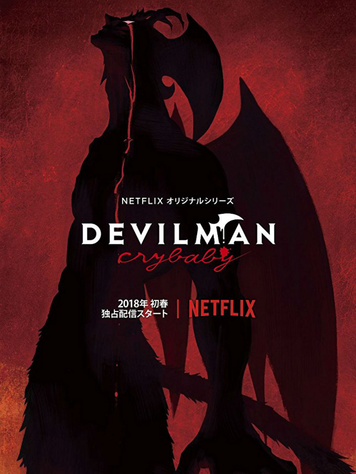 Devilman Crybaby streaming