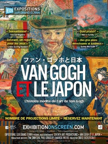 Image du film Van Gogh et le Japon