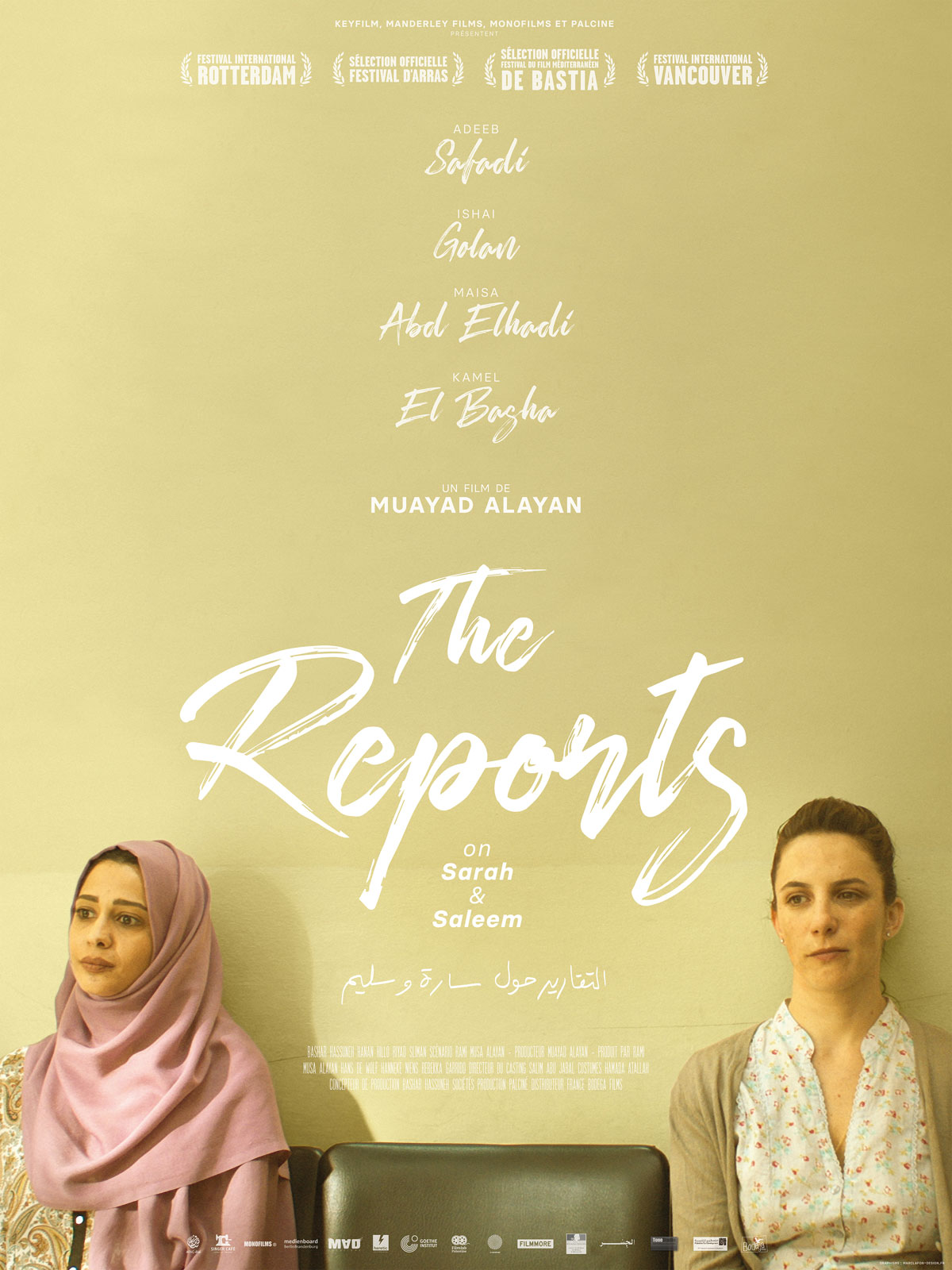 Image du film The Reports on Sarah and Saleem