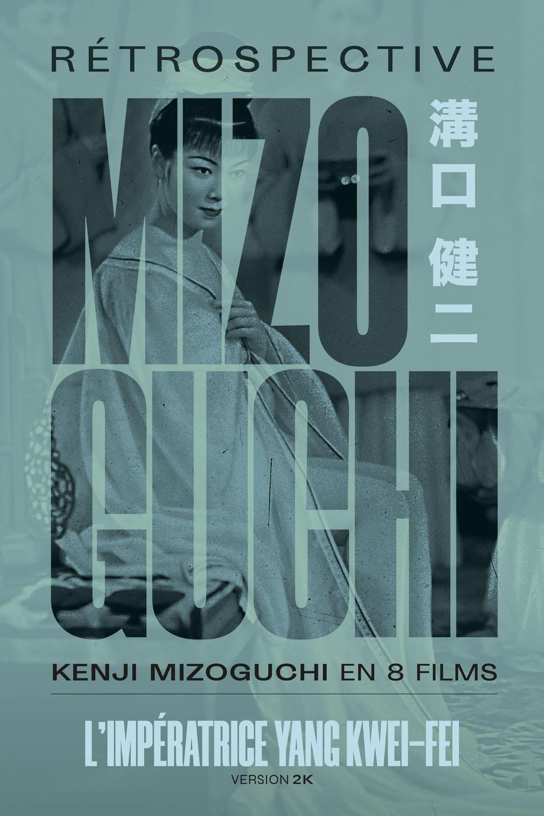 Image du film L'Impératrice Yang Kwei-Fei